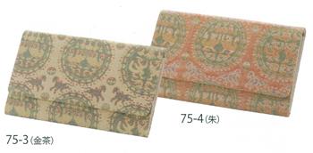 ■品質:(表地)絹100% (裏地)レーヨン100% ■サイズ:約10×16cm  やわらかな光沢感のある絹糸を使用し、格調高い正倉院柄を織りで表現しました。 色も金茶と朱色の2色でご用意しました。絹のもつ高級感あふれる手触りとともに 伝統の正倉院柄をお楽しみください。商品詳細へ