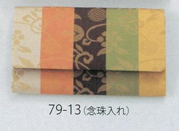 ■品質:絹100% ちりめん部分レーヨン100% ■サイズ:約10×16cm商品詳細へ